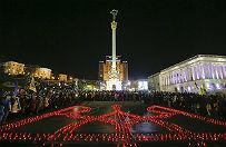 Ukraina upami�tni�a rocznic� Euromajdanu