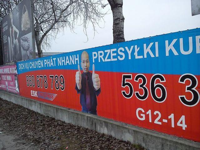 Czy w wólce kosowskiej można kupować detalicznie