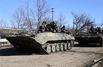 Ukrai�ski Sztab Generalny: zaczynamy wycofywanie ci�kiego uzbrojenia z Donbasu