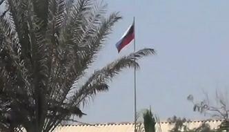 Ewakuacja Rosjan z Jemenu
