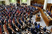 Bronis�aw Komorowski w ukrai�skim parlamencie