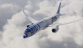 #dziejesiewtechnologii: gwiezdny samolot
