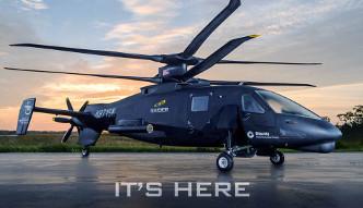 #dziejesiewtechnologii: pomysłowy helikopter