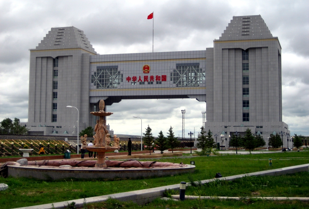 Property For Sale In Mongolia