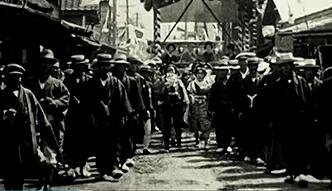 Małe znane fakty z dziejów Cesarstwa Japońskiego