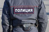 Po ostrze�eniu o bombach w Moskwie ewakuowano dwa dworce