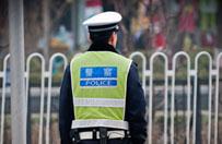 Tragedia w Chinach. Nie żyje co najmniej 30 osób