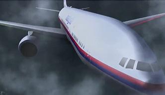 Znaleziono szczątki samolotu. To zaginiony MH370?
