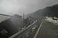 Najgroźniejszy tajfun w 2015 roku
