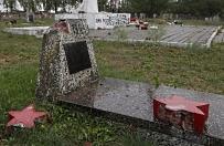 Dzieci sprawcami zniszcze� na cmentarzu �o�nierzy radzieckich w Milejczycach