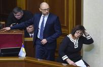 Ukrai�ski parlament przyj�� bud�et na 2016 rok