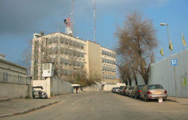 G��wna siedziba Channel 1 w osiedlu Romema, Jerozolima