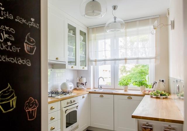 Jak urządzić małą kuchnię w bloku? Inspiracje  Strona 4  Dom  WP PL -> Kuchnie W Bloku Jak Urzadzic
