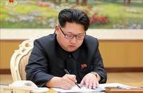 Kim Dzong Un: Korea P�n. zminiaturyzowa�a g�owice j�drowe