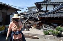 Trz�sienie ziemi o sile 7,1 w Japonii