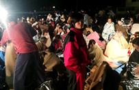 Trz�sienie ziemi w Japonii. Liczba ofiar wstrz�s�w na wyspie Kiusiu wzros�a do 41