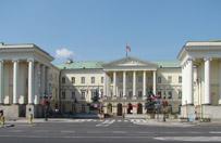 Sprawa reprywatyzacji w Warszawie. Wszcz�to post�powanie dyscypliarne