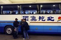 Wypadek autobusu w Chinach. Zginęło 18 osób