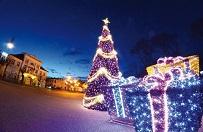 Które miasto w regionie świeci się najpiękniej?