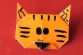 Papierowy tygrysek