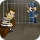 Prison Break Now