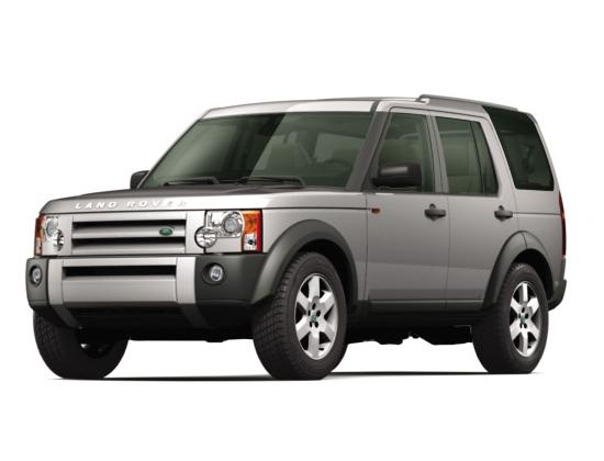 Land rover discovery wp moto for Discovery katalog