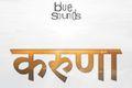 Premiera debiutanckiej płyty Blue Sounds