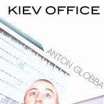 Anton Globba