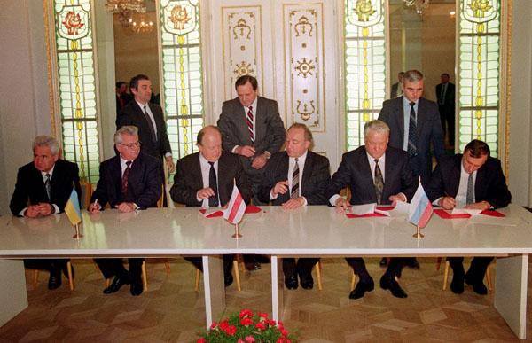 Zniknęła umowa o rozwiązaniu ZSRR. Nie wiedzą, gdzie jej szukać - WP  Wiadomości