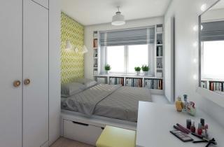 Jak Urządzić Małą Sypialnię Wp Dom